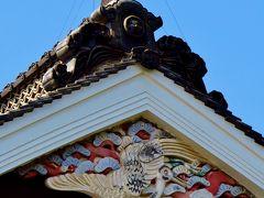 内子-1 八日市護国の伝統的建造物群保存地区で 見事な鏝絵・漆喰の外壁