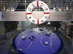 フェリーで行く初夏の北海道 スペシャル旅 舞鶴~小樽・朝里川温泉 1日目