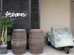 大阪もワインの産地
