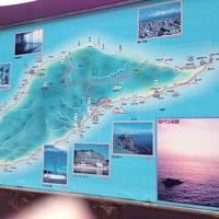 奥尻満喫2日間2013~南西沖地震から20年~パート2