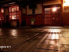 都ライト 京町家の灯り 上七軒通~浄福寺通大黒町を歩く