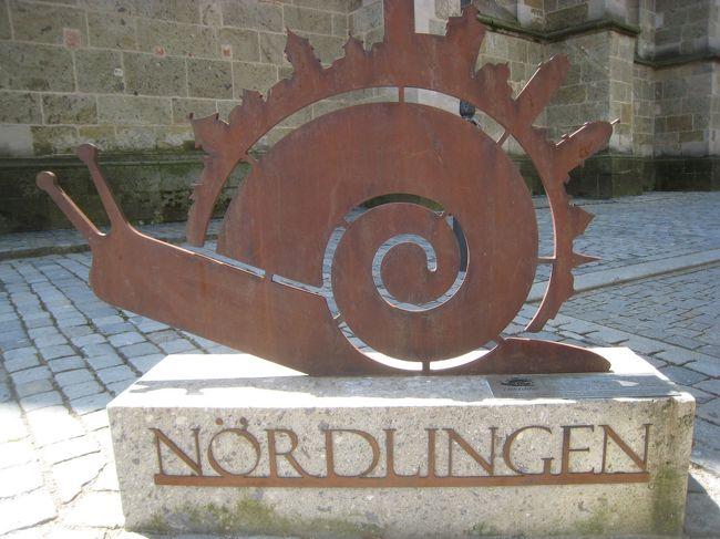 ヴュルツブルクからノルトリンゲンへの日帰り一人旅。<br /><br />