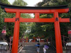 そうだ、京都へ行こう (1) 伏見編