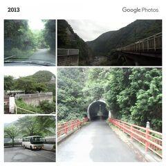 2013.07 台湾から帰ってきて、山の中をドライブしたくなったので……