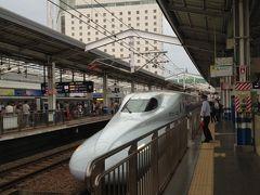 久しぶりに大阪へ