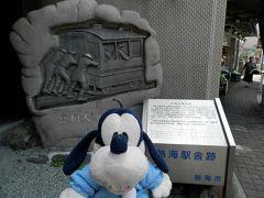 グーちゃん、春の本合宿で熱川温泉へ行く!(ビーチで一次会&二次会編)
