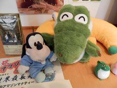 グーちゃん、春の本合宿で熱川温泉へ行く!(熱川カラオケ・ナイト編)