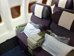 中華航空 ビジネスクラス CI838 バンコク → 台北