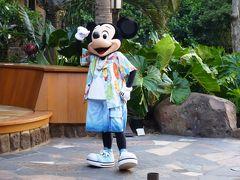 2013.6 マイルで行く初ハワイ!ハワイ島&アウラニ・ディズニー満喫の旅【12】…念願のアウラニディズニーで大はしゃぎ②