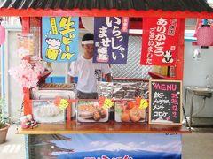 JOSANの「微笑みの国」ウドンだより 242回目「速報!ウドンの街に新しい、日本料理の屋台がオ−プンしました!。」(祝)