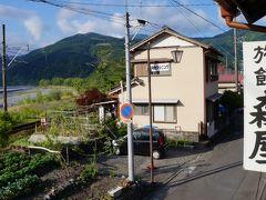 原付バイクの旅②(家山駅周辺の街歩き)
