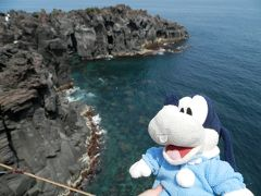 グーちゃん、春の本合宿で熱川温泉へ行く!(城ヶ崎海岸でランチ!編)