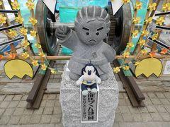 グーちゃん、臨時下田合宿へ行く!(祝!なべなべ生誕○○年記念編)