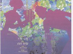 VIVA OPERA!!【愛知県芸術劇場大ホール ・ 愛知県芸術劇場コンサートホール ・ しらかわホール他】(20071027~)