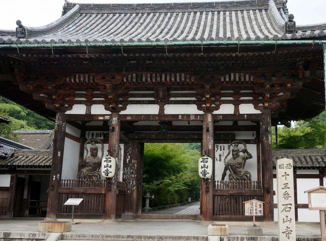 4トラベル旅行記100回記念の旅に出ています。<br />2日目の今日は石山寺、義仲寺、三井寺、坂本、比叡山と滋賀の古社寺を回る予定です。<br />欲張った旅程なので、7時にホテルを出発します。<br />切符も地下鉄蹴上の駅で、京都地下鉄京阪大津線1DAYパスを購入。<br />浜大津で石山寺行きに乗換、1時間ほどで石山寺に到着しました。<br /> 石山寺は平安時代、石山詣と称し宮廷の女房の間で、寺に籠り読経しながら一夜を過ごす事が流行りました。<br /> 紫式部もここに参籠して源氏物語の想を練り、又清少納言の枕草子、和泉式部日記にも石山詣が記されています、又貴族夫人の蜻蛉日記や更級日記等にも書かれています。<br /> 個人的にも今度の旅の決め手になった場所です。 ジックリ見て回りましょう。