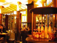 初めてのバルセロナとだいぶ訪れたパリ パリ食べ物編