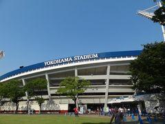 2013.07 がんばれカープ @横浜スタジアム