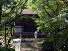 そうだ、京都へ行こう (4) 三井寺編