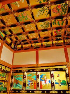 熊本城-3 本丸御殿 創建時の様相を復元 ☆昭君之間は最高の格式