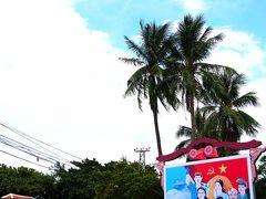 ランタンが照らしだす古都の街並み in Hoi An★2012 11 8-9日目【Hoi An⇒DAD⇒ICN⇒名古屋】