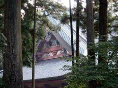 そうだ、京都へ行こう (5) 比叡山編
