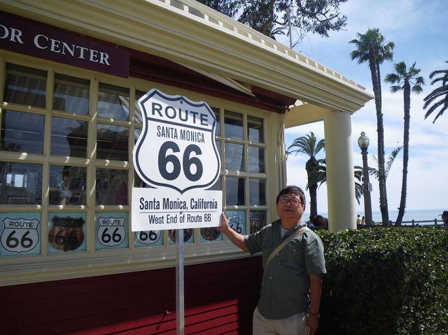 南カリフォルニアゆったり旅 2013年GW その16 夕方の