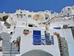 ◎Esperasに泊まるサントリーニ・アテネでのリゾート◎ 出発からサントリーニ島到着まで