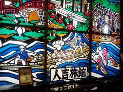 球磨川ラフティングと人吉温泉