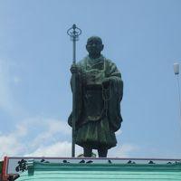 2007 日本起源の場所への旅【その1】延岡へ