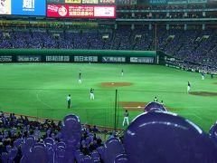 2013年 福岡ヤフオクドームに行ってきました 福岡ソフトバンクvs北海道日本ハム ①