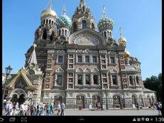 ロシア&北欧一人旅その3   ヴィテフスク ~ サンクトペテルブルグ
