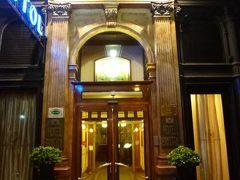 優雅な夏バカンス イタリア・東リビエラの旅♪ Vol2(第1日目夜) ☆ジェノバ:優雅なホテル「Hotel Bristol Palace」のジュニアスイートルーム♪