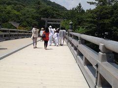 2013年8月☆伊勢神宮☆
