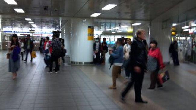 本編よりも少し詳しく、今後台北に行かれる方向けに、台北を紹介します!<br />NOW!台湾