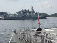 横須賀 開港祭で基地を見学