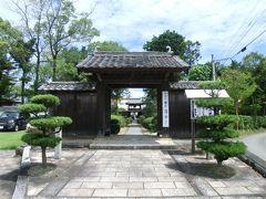 豊前国 国分寺 三重塔を訪ねる