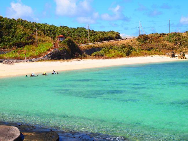 春に日本最南端の波照間島へ旅してから、いつかは日本最西端へも行ってみたい!と思い早々夏の旅行は与那国島へ決定~&本島の旅<br /><br />沖縄旅行11回目。今回は9日間の旅。沖縄でこんな長旅?!と思っても実際あっという間の日々でした。<br /><br />与那国島といえば…あの名作ドラマDr.コトー診療所のロケ地。<br />もう10年程前?のドラマ。観ていなかったので、旅行出発前にレンタルして観ました。<br />雄大な大自然!早く行きたい!とわくわくしながらの出発です♪<br /><br />~与那国島3泊&那覇本島5泊 計8泊9日の旅です~