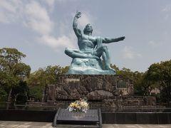 長崎:グラバー園・平和公園など長崎市の有名観光地を1泊2日