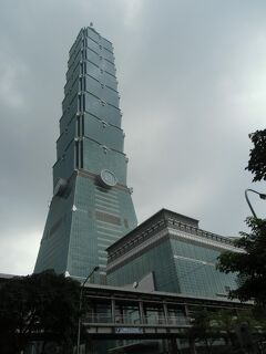 130628-0702 台湾旅行(3) 台北101