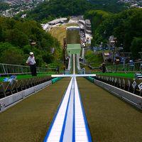 ソチオリンピックに向けて大倉山スキージャンプ観戦講習会に行ってきました!