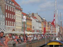 ロシア&北欧一人旅その12    コペンハーゲン