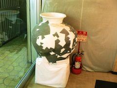 日本の旅 関西を歩く 大阪府寝屋川市、埋蔵文化財資料館、寝屋神社周辺