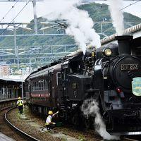 夏の北海道・北東北を巡る旅 ~SL函館大沼号に乗って~