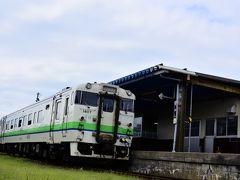 夏の北海道・北東北を巡る旅 ~江差線に乗って~