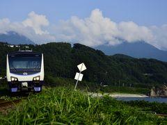 夏の北海道・北東北を巡る旅 ~五能線・白神山地を散策しに訪れてみた~