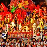八戸三社大祭01 前夜祭a 日本一の山車まつり!開幕 ☆太鼓・囃子の音も高らかに