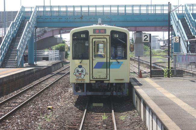 九州旅行記2013年夏①出発・平成...