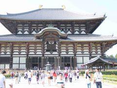 奈良公園と東大寺大仏