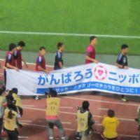 日本vsウルグアイ戦観戦記 in宮城スタジアム