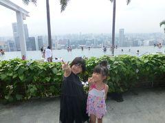 家族旅行(夫婦+8歳児+3歳児)福岡発シンガポール4泊5日 マリーナベイサンズ泊